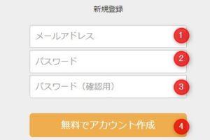 【wowma!】ワウマCSVアップロードツールで月額10800円をタダにしよう!マニュアル一覧